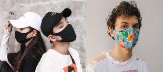 facemasks hero