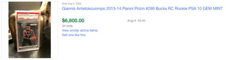 giannis ebay sold