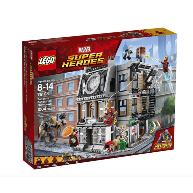 best lego sets on stockx 0001 Screen Shot 2021 03 04 at 4.01.33 PM