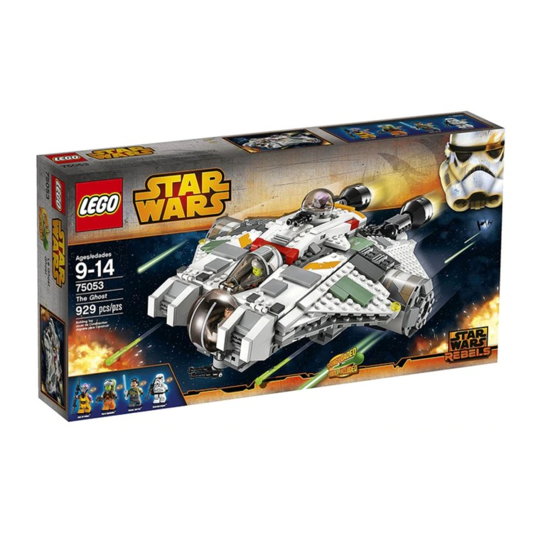 best lego sets on stockx 0003 Screen Shot 2021 03 04 at 4.00.50 PM