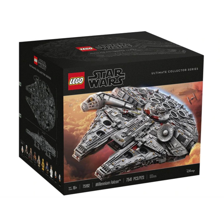 best lego sets on stockx 0008 Screen Shot 2021 03 04 at 3.59.05 PM