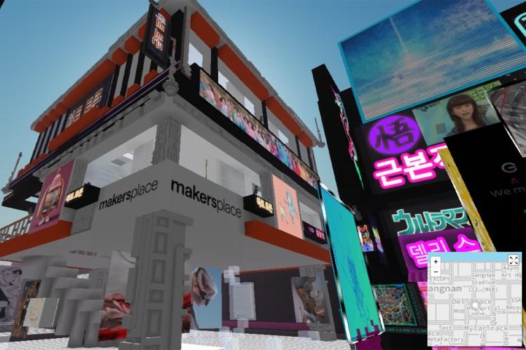 nft visual art galleries 0003 MakersPlace CV