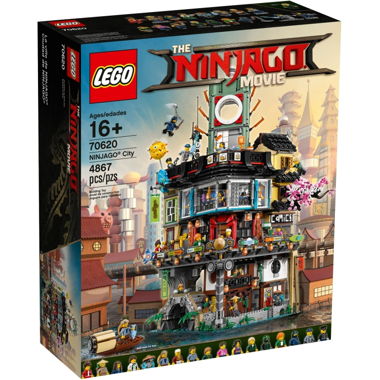 most expensive lego sets of all time 0014 ninjago city