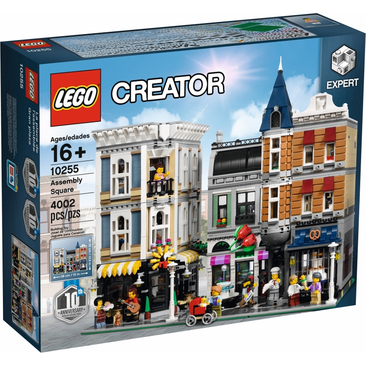 most expensive lego sets of all time 0019 assembly square