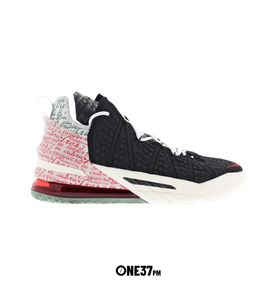 mobile sneaker