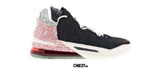univ sneaker